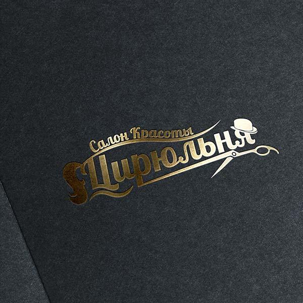 Логотип салона красоты Цирюльня