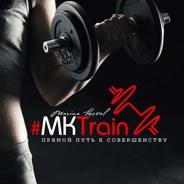 Логотип MKTrain