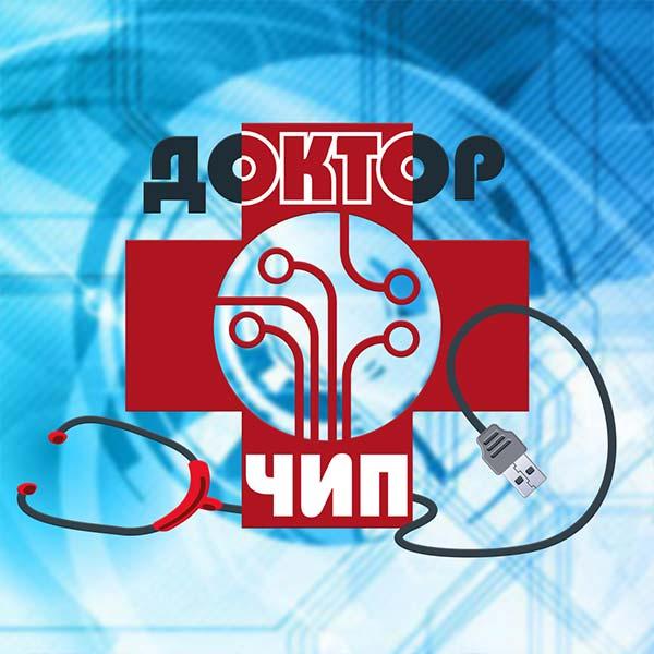 Логотип Доктор Чип