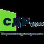 Логотип СДР групп