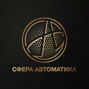 Логотип Сферы автоматики