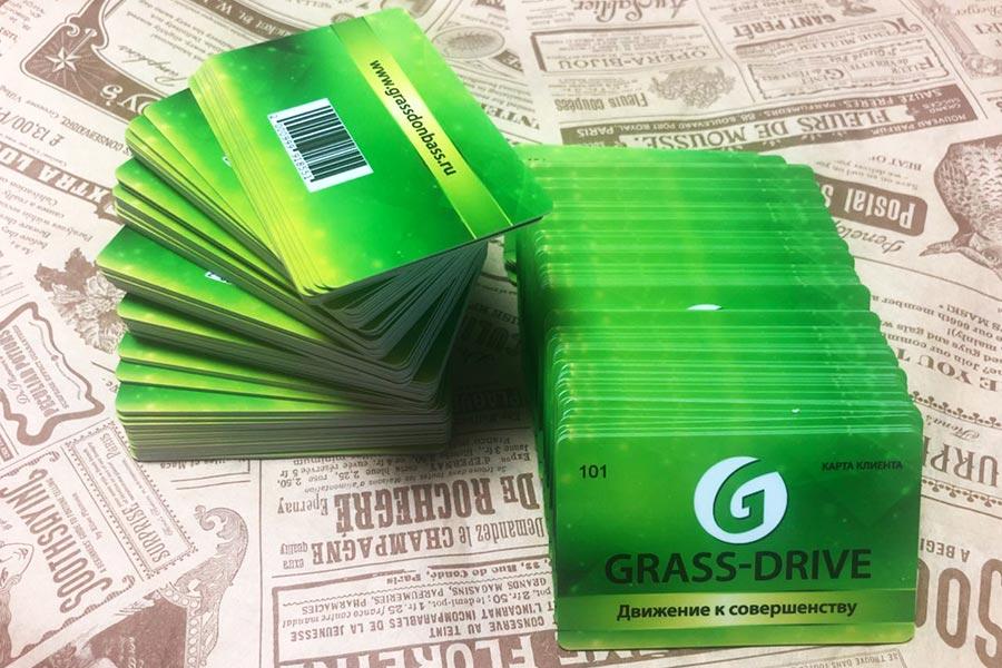 Пластиковые карты GRASS-DRIVE