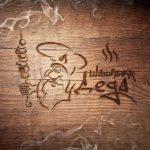 Логотип кафе Шашлыки у деда