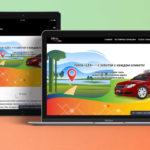 Сайт пассажирских перевозок LEX-taxi