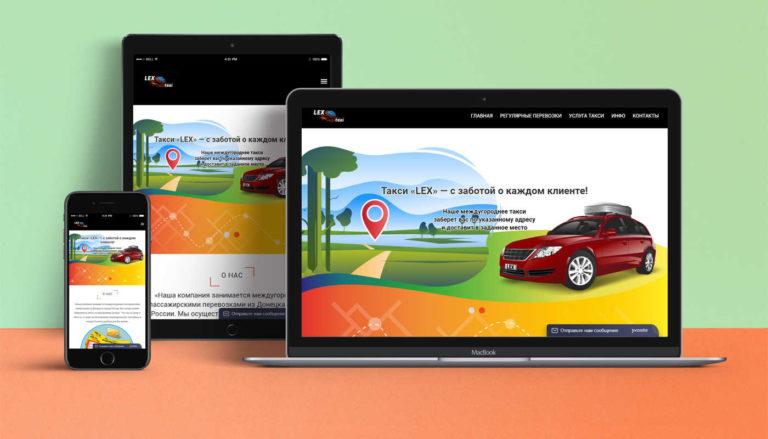 Завершили сайт taxi-lex.com для «LEX-taxi» , г. Донецк