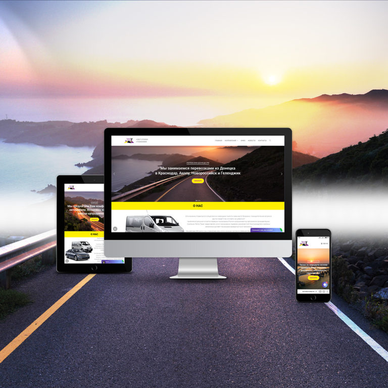 Завершили сайт для компании «Family Travel»