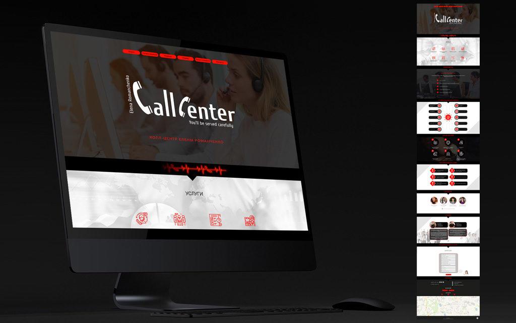 сайт CallCeneter