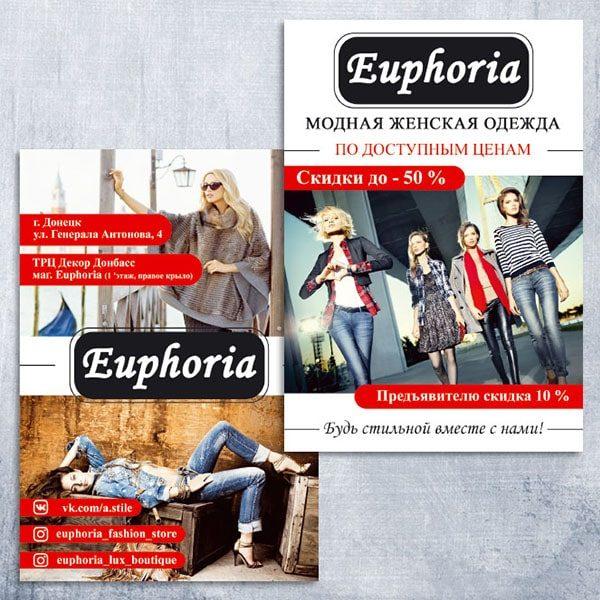 Листовки модной женской одежды Euphoria